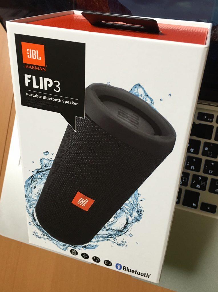 flip3_box