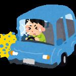 レンタカーで自損事故後の対応と修理費用(悲しみの記憶)